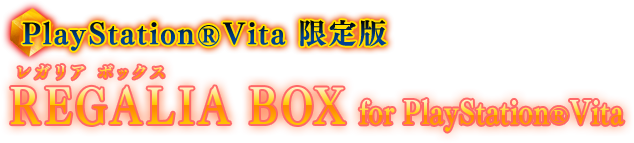 PlayStationⓇVita 限定版 REGALIA BOX for PlayStation ⓇVita